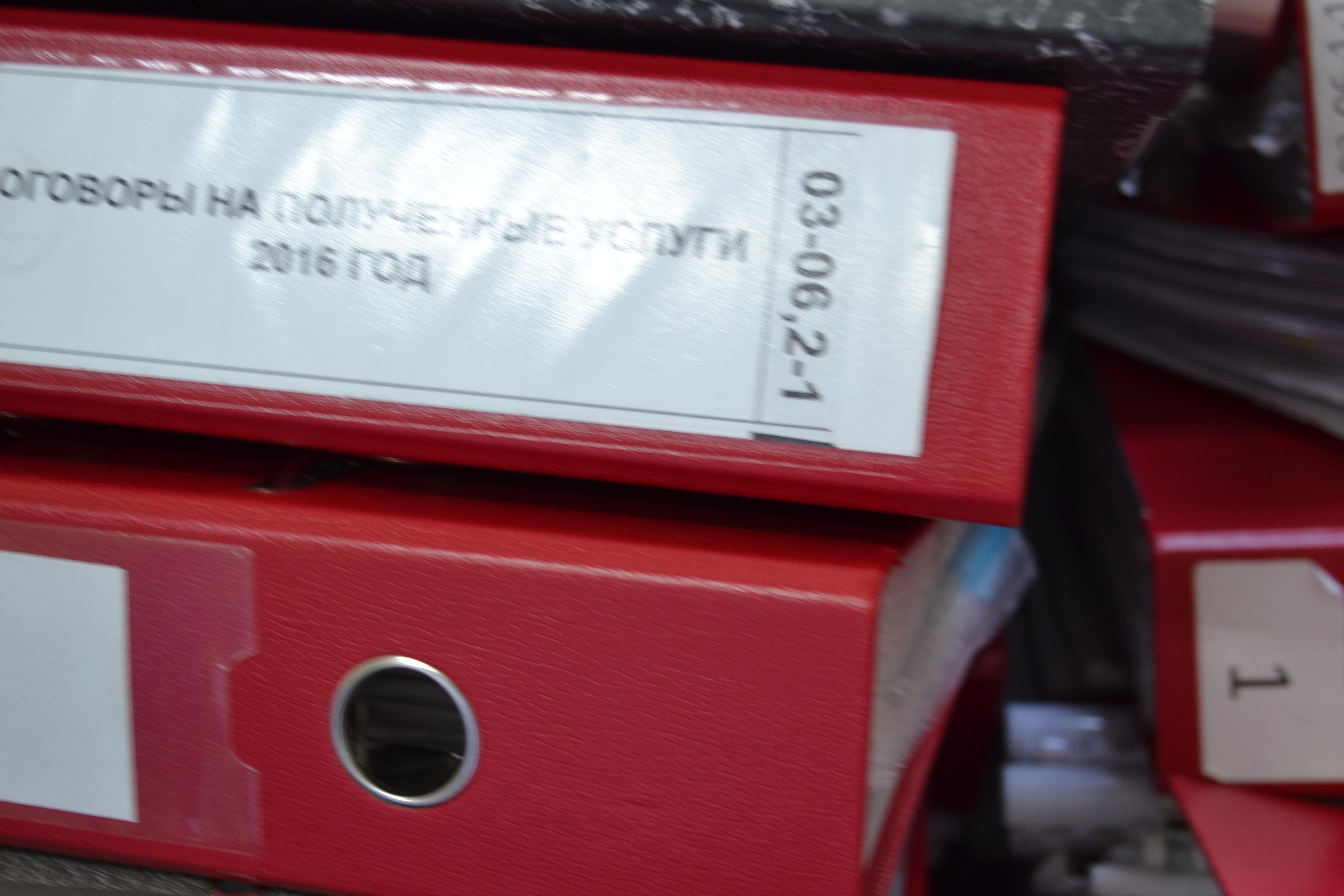 Архивирование документов в бухгалтерии можно ли оплатить госпошлину за регистрацию ооо по доверенности